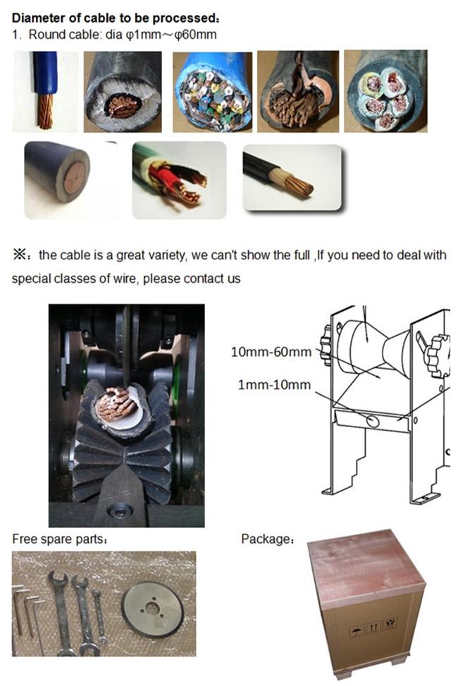 60D કેબલ stripper મશીન-કેબલ stripper મશીન (1)